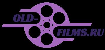 old-films.ru